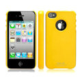 NEW 100% Ice cream Ultra-thin case for iphone 4- yellow