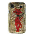 Brand New Charming cat crystal bling case for Samsung i9000 - red