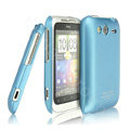 IMAK Ultra-thin color covers for HTC G13 - blue