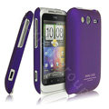 IMAK Ultra-thin color covers for HTC G13 - purple