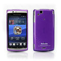 Benks silicone case for Sony Ericsson XPERIA ARC LT15I X12 - purple