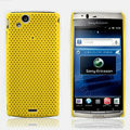 Mesh Hard Case For Sony Ericsson Xperia Arc LT15i X12 - yellow