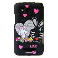 Love rabbit color covers for Motorola MB525 - black