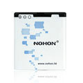 NOHON battery for Samsung i997 infuse 4G