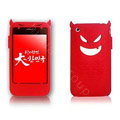 Angel and Devil Silicone Case for iPhone 3G/3GS - Devil red