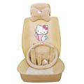 hello kitty 18 pcs full sets Car Seat Covers Kits - yellow