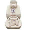 Mickey Mouse ice silk Car Seat Covers sets - beige