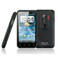 IMAK Ultra-thin matte color cases covers for HTC EVO 3D - Black