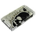 Bling Skull Crystals Hard Cases Covers For Nokia N8 - White