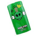 Angry bird Silicone Hard Cases Covers For Sony Ericsson X10i - Green