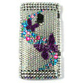 Bling Butterfly Crystals Hard Cases Covers For Sony Ericsson X10i - Purple