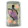 Bling Butterfly Crystals Hard Cases Covers For Sony Ericsson X10i - Yellow