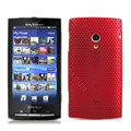 Slim Scrub Mesh Silicone Hard Cases Covers For Sony Ericsson X10i - Red