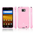 SGP Silicone Cases Covers For Samsung i9100 GALAXY SII S2 - Pink
