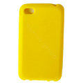 s-mak Color covers Silicone Cases For iPhone 5G - Yellow