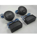 Car speaker Super Power Loud Dome Speaker Tweeter for Car with Capacitors car tweeter