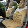 Winter Auto Seat Covers Warm Plush pads Maple Leaf Car Seat Cushion - Yellow
