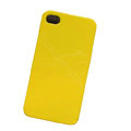 Ultrathin Color Covers Hard Back Cases for iPhone 4G - Yellow