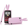 Imak Rabbit covers Bunny cases for HTC Sensation XE Z715e G18 - Pink (High transparent screen protector+Sucker)