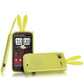 Imak Rabbit covers Bunny cases for HTC Sensation XE Z715e G18 - Yellow (High transparent screen protector+Sucker)