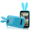 Imak Rabbit covers Bunny cases for Motorola MB525 Defy ME525 - Blue (+High transparent screen protector)