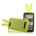 Imak Rabbit covers Bunny cases for Motorola MB525 Defy ME525 - Yellow (+High transparent screen protector)