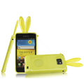Imak Rabbit covers Bunny cases for Samsung i9100 i9188 Galasy S II S2 - Yellow (High transparent screen protector+Sucker)