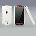 Nillkin Bright side skin cases covers for Sony Ericsson MT15i XPERIA Neo Halon - White (High transparent screen protector)