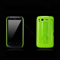 Nillkin Bright side skin cases shelf covers for HTC Desire S G12 S510e - Green (High transparent screen protector)