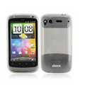 Nillkin high transparency scrub skin cases covers for HTC Desire S G12 S510e - White (High transparent screen protector)