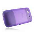 Nillkin matte scrub skin cases covers for HTC Desire S G12 S510e - Purple (High transparent screen protector)