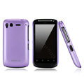 Nillkin scrub hard skin cases covers for HTC Desire S G12 S510e - Purple (High transparent screen protector)