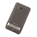 Nillkin scrub hard skin cases covers for HTC Thunderbolt 4G Incredible HD - Brown (High transparent screen protector)