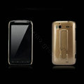 Nillkin Bright side skin hard cases covers for HTC Sensation G14 Z710e - Gold (High transparent screen protector)
