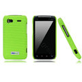 Nillkin new pishi leather Holster cases covers for HTC Sensation G14 Z710e - Green (High transparent screen protector)