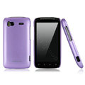 Nillkin scrub hard skin cases covers for HTC Sensation G14 Z710e - Purple (High transparent screen protector)