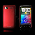 Nillkin scrub hard skin cases covers for HTC Sensation G14 Z710e - Red (High transparent screen protector)