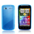 Nillkin scrub skin silicone cases covers for HTC Sensation G14 Z710e - Blue (High transparent screen protector)