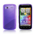 Nillkin scrub skin silicone cases covers for HTC Sensation G14 Z710e - Purple (High transparent screen protector)