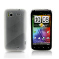 Nillkin scrub skin silicone cases covers for HTC Sensation G14 Z710e - White (High transparent screen protector)