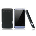 Nillkin scrub hard skin cases covers for HTC Salsa G15 C510e - Black (High transparent screen protector)