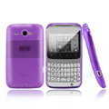 Nillkin scrub skin silicone cases covers for HTC Chacha A810e G16 - Purple (High transparent screen protector)