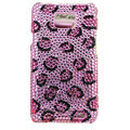 Bling Leopard Swarovski crystals diamonds cases covers for Samsung i9100 Galasy S II S2 - Pink