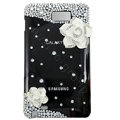 Bling flower Swarovski crystals diamond cases covers for Samsung Galaxy Note I9220 - Black