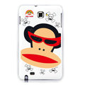 Mouth monkey Glasses silicone cases covers for Samsung Galaxy Note i9220 N7000 - White