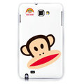 Mouth monkey silicone cases covers for Samsung Galaxy Note i9220 N7000 - White