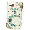 Bling Moon Swarovski crystals diamond cases covers for HTC Salsa G15 C510e - Blue