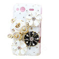 Bling Pumpkin flowers crystals diamond cases covers for HTC Salsa G15 C510e - White
