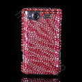 Bling zebra crystals diamond cases covers for HTC Salsa G15 C510e - Red