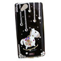 Bling Carousel crystals cases covers for Sony Ericsson Xperia Arc LT15I X12 LT18i - Black